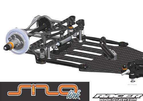 s120-link-rear
