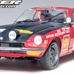 tamsafari240x