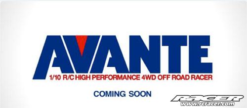 avante-coming-soon