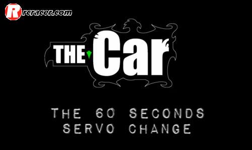 JQ-servo-change